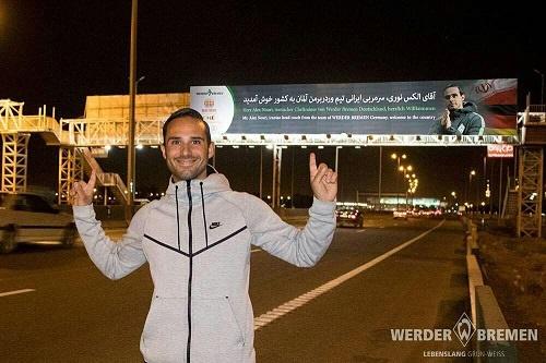 توضیح فدراسیون فوتبال درباره سفر الکساندر نوری به ایران
