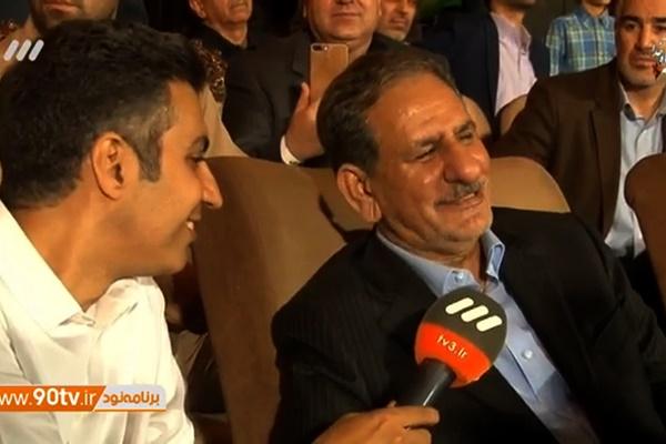 فیلم   جهانگیری در استادیوم آزادی   خوشحالی وزیر ورزش از بازی خوب ایران