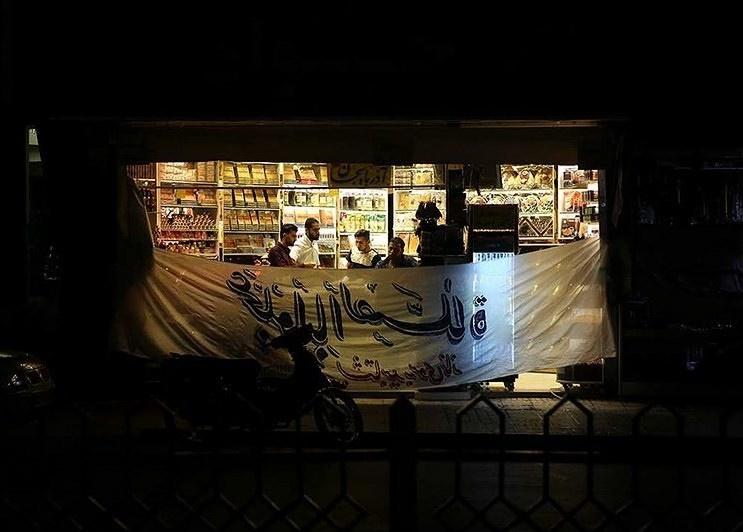 تصاویر   حال و هوای افطار در کوچه و بازار مشهد
