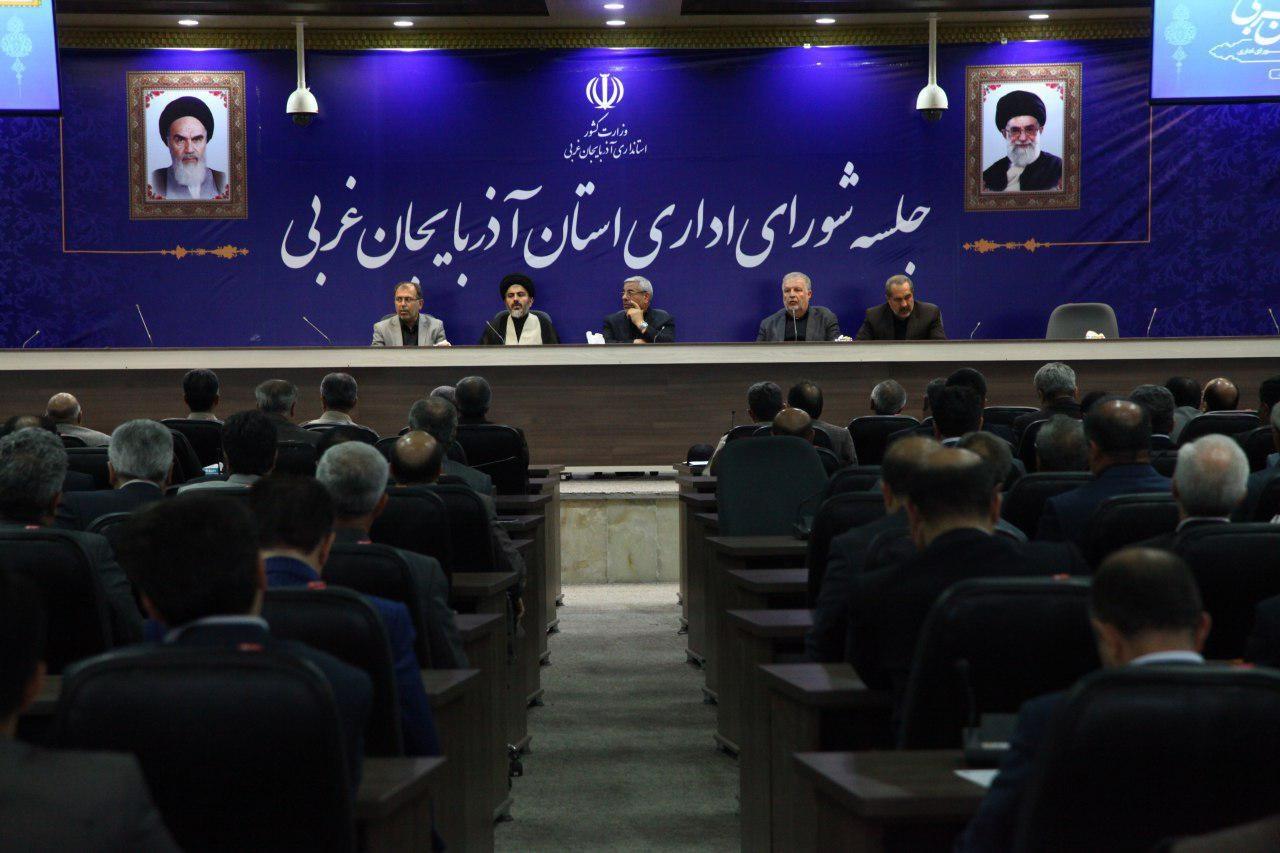 دومین شورای اداری آذربایجان غربی در سال ۹۶ تحت الشعاع وداع مدیرکل راه و شهرسازی