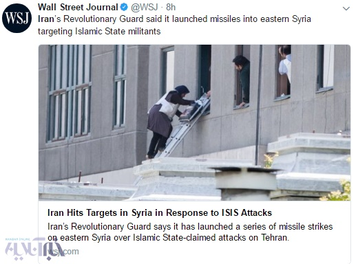تصاویر | بازتاب گسترده حمله موشکی سپاه ایران به داعش در رسانههای جهان