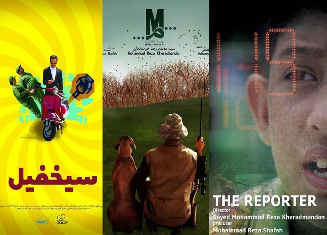 نمایش سه فیلم کوتاه سینمای ایران در ایتالیا