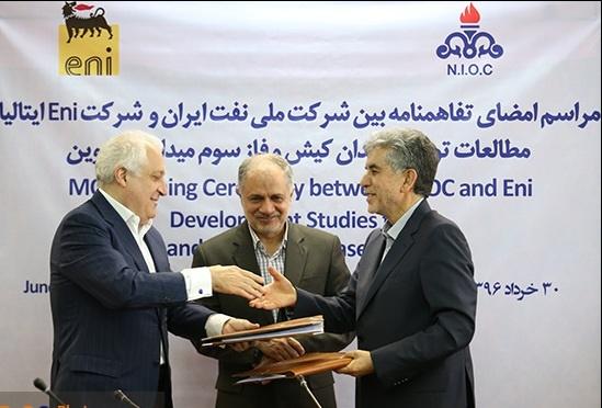 «انی» به صنعت نفت ایران بازگشت