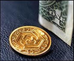خوشامدگویی قیمتها به اولین روز تابستان/طلا گران شد