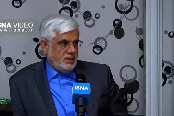 فیلم   آبا شهردار تهران از لیست ٢١ نفره شورای شهر انتخاب میشود؟   عارف پاسخ داد