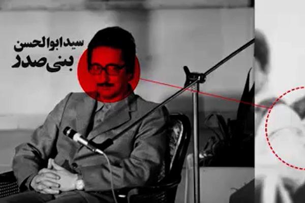 فیلم | سرنوشت متفاوت یکی از همراهان امام در پرواز انقلاب