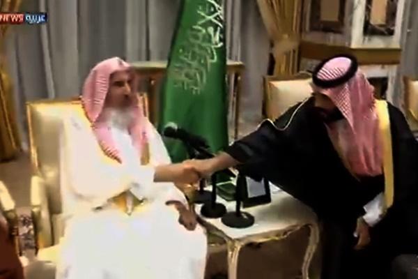 فیلم | بیعت مفتی کل عربستان با ولیعهد جدید سعودیها