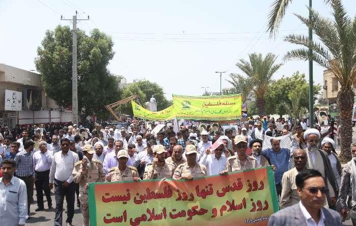 فریاد دفاع از قدس شریف در کرانه های خلیج فارس طنینانداز شد