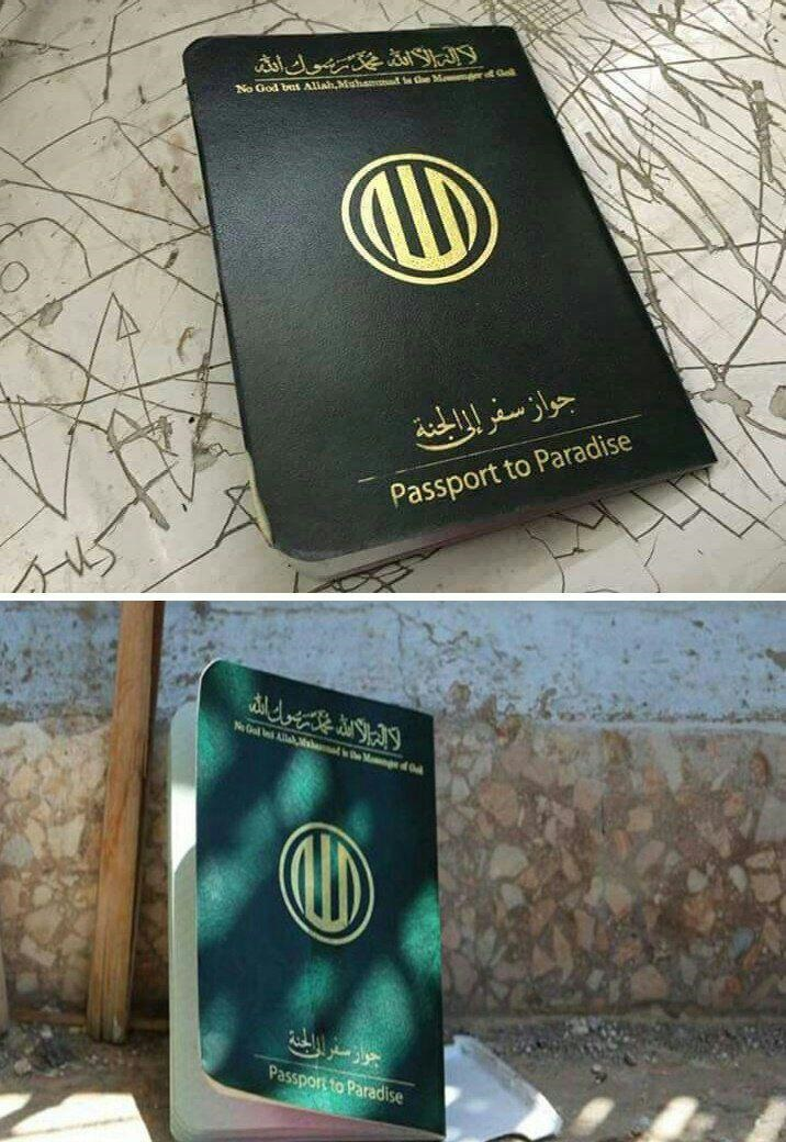 عکس | گذرنامههای داعش برای رفتن به بهشت!