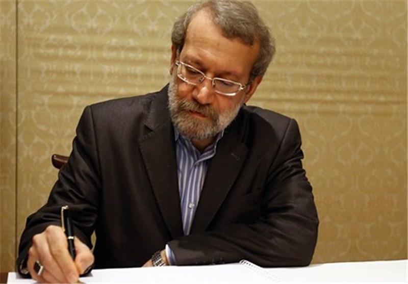 پیام علی لاریجانی به همتایانش در کشورهای اسلامی