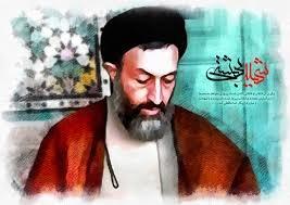 پادکست   سرود حزنانگیزی که محمد گلریز برای شهید بهشتی خواند