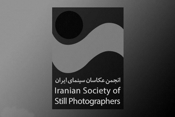 معرفی نامزدهای سومین جشن عکاسان سینما