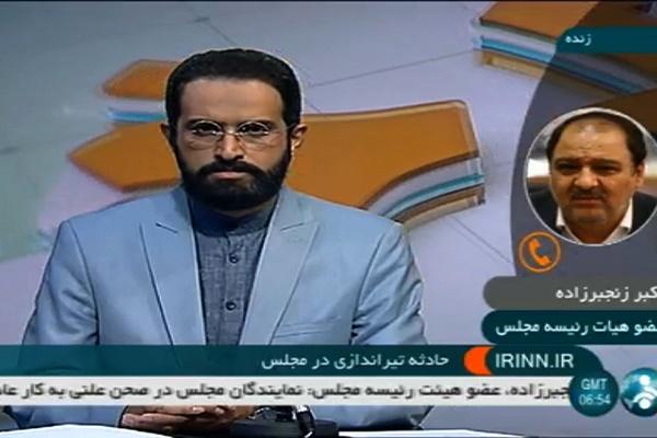 فیلم  گزارش شبکه خبر از حادثه تیراندازی در حرم امام