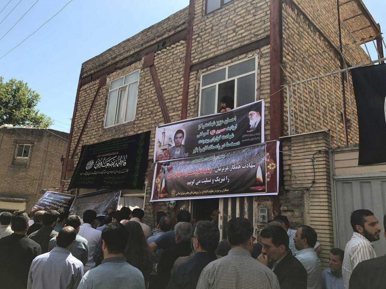 عکس | منزل یکی از شهدای حمله داعش به مجلس