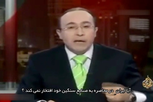 فیلم | سخنان شنیدنی مجری الجزیره خطاب به اعراب: کرامت را از ایرانیها بیاموزیم