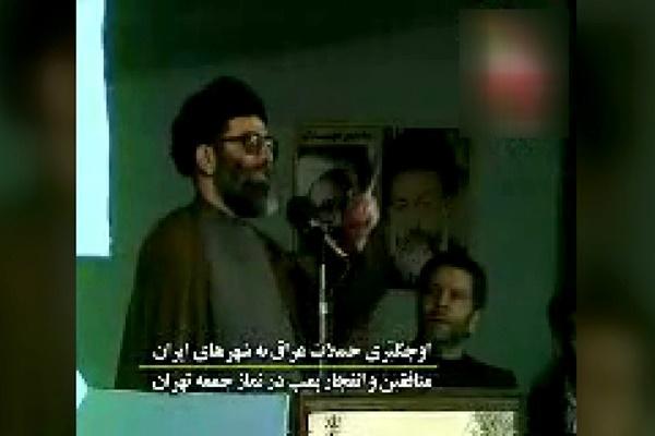 فیلم | انفجار بمب در نمازجمعه تهران و ادامه خطبه توسط رهبر انقلاب | تمرین خونسردی از دهه ۶۰