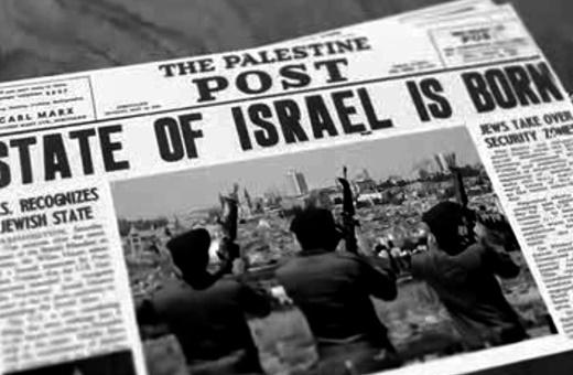 موشنگرافیک | فلسطین چگونه اشغال شد؟