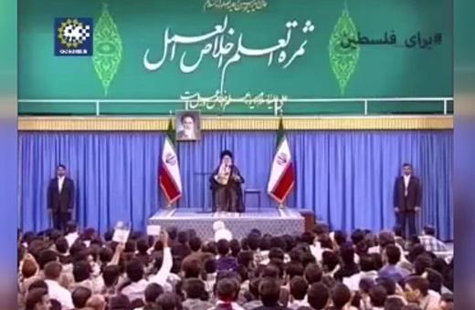 فیلم | رهبرانقلاب: ملت ایران در روز قدس انگیزه نسبت به فلسطین را نشان خواهد داد