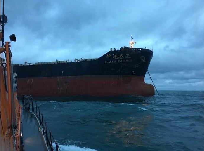 تصاویر | برخورد تانکر و کشتی باری در آبهای بین انگلیس و فرانسه