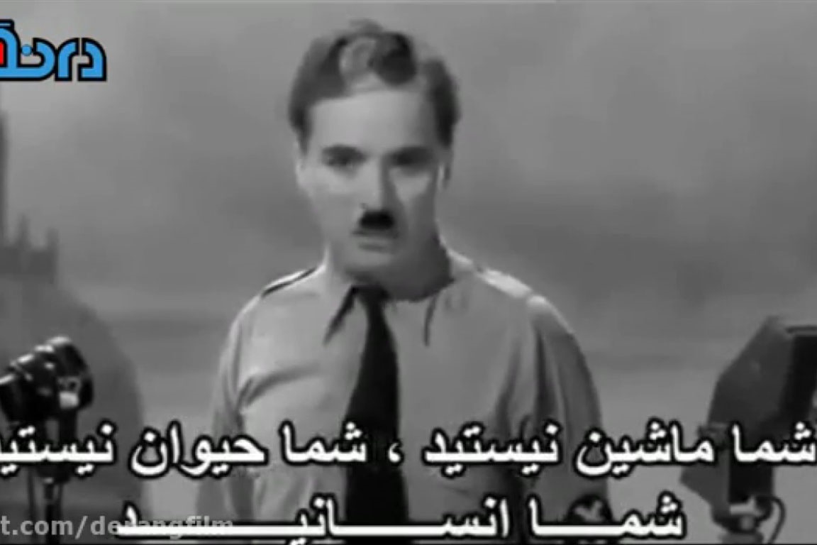 فیلم   ویدئوی متفاوتی که معاون ظریف منتشر کرد   دیکتاتور میمیرد؛ آزادی نمیمیرد