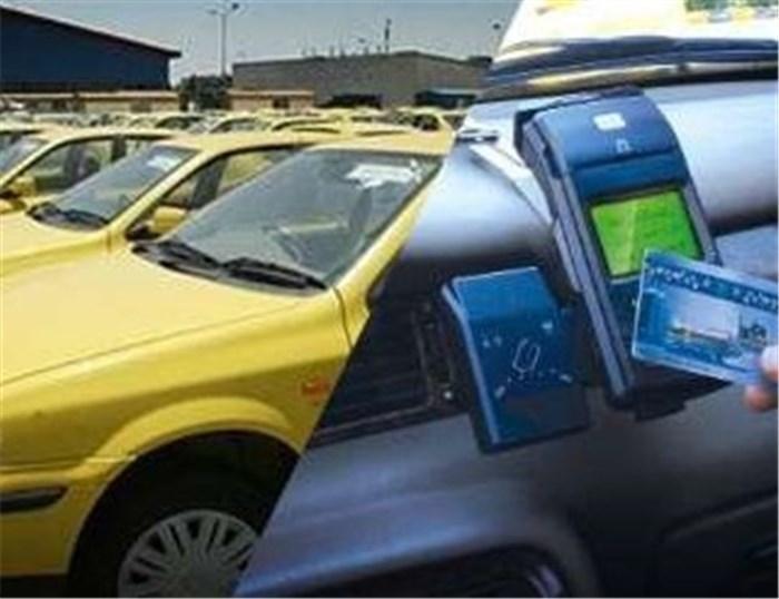 اجرای طرح آزمایشی تجهیز تاکسیها به سیستم پرداخت الکترونیکی