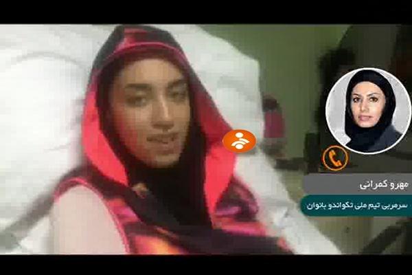 فیلم | آخرین وضعیت کیمیا علیزاده از زبان سرمربی تیم ملی تکواندو بانوان