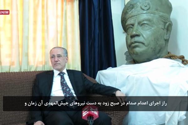 فیلم | ناگفتههای مجری اعدام صدام از لحظات آخر دیکتاتور عراق
