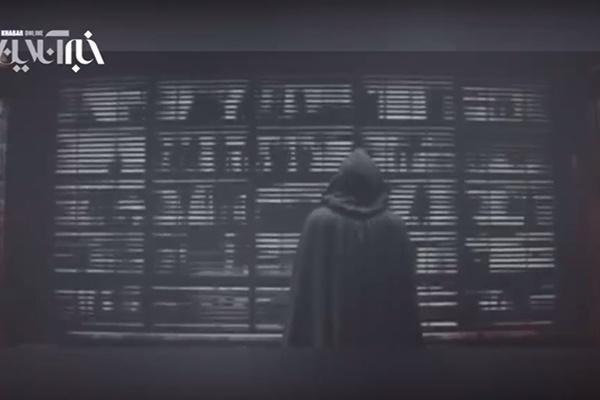 فیلم | رونمایی از موزیک ویدیوی ۵۰ هزار دلاری محسن چاوشی