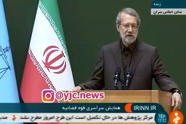 فیلم | پاسخ جالب لاریجانی به پیشنهاد روحانی درباره تعطیلی قوه قضائیه