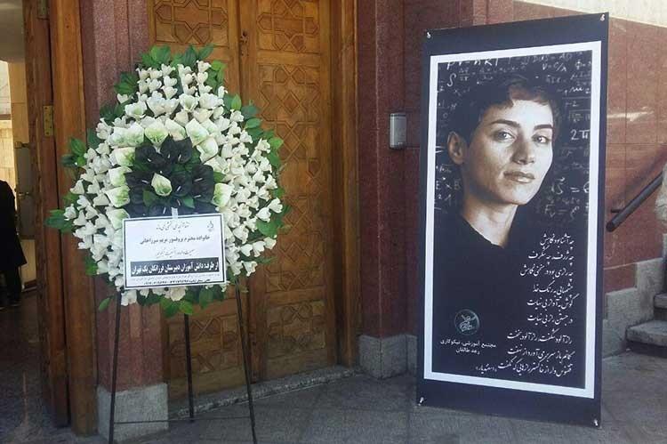 تصاویر   مراسم ترحیم مریم میرزاخانی در مسجدجامع شهرک غرب