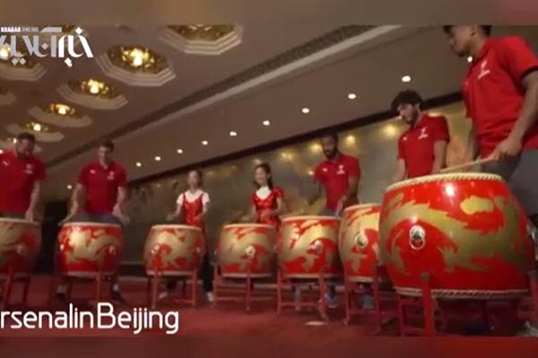 فیلم | آموزش کوبیدن طبل به بازیکنان آرسنال در چین