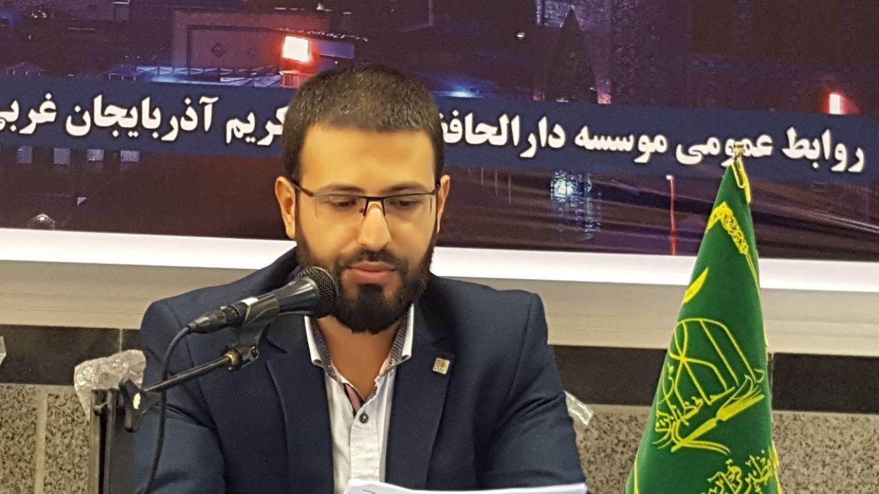 """برگزاری """"زیر سایه خورشید"""" در ۱۳ شهرستان آذربایجانغربی"""