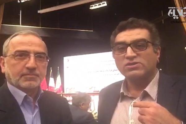 فیلم | معاون وزیر نفت دقایقی قبل از امضای قراردادی که پای غولهای نفتی را به ایران باز کرد