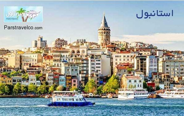 معرفی ویژگیهای محبوب تور استانبول
