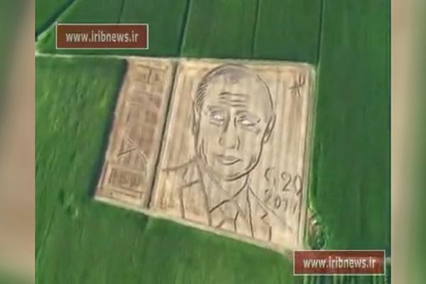 فیلم | چهره پوتین، طرح یک زمین کشاورزی در ایتالیا!