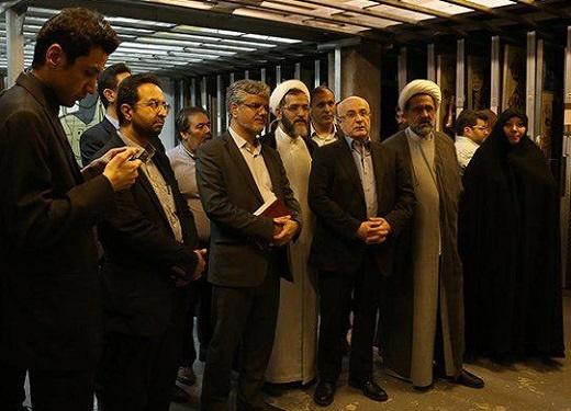 بازدید نمایندگان مجلس از مهمترین گنجینه هنری ایران
