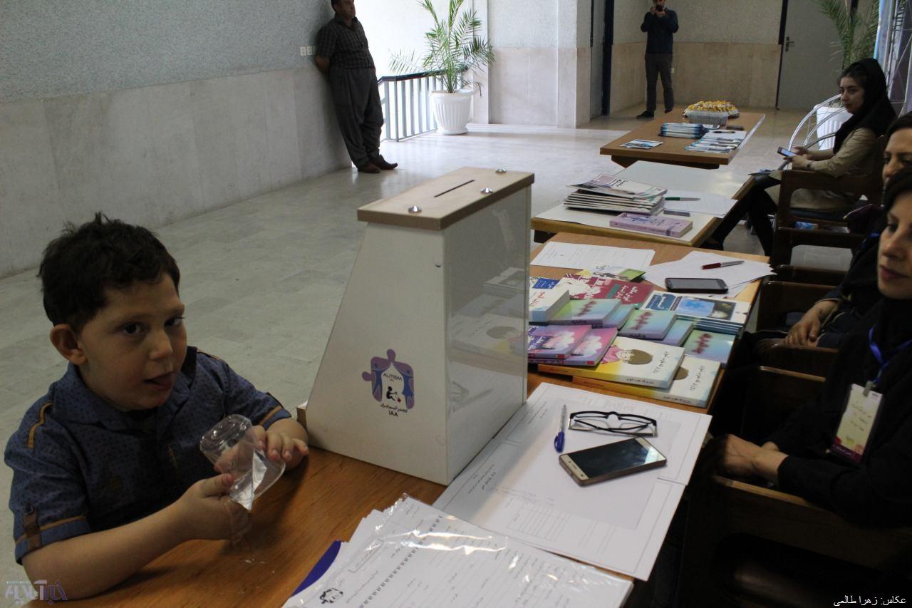 کارگاه آموزشی اوتیسم در ارومیه با همکاری علوم پزشکی برگزار شد