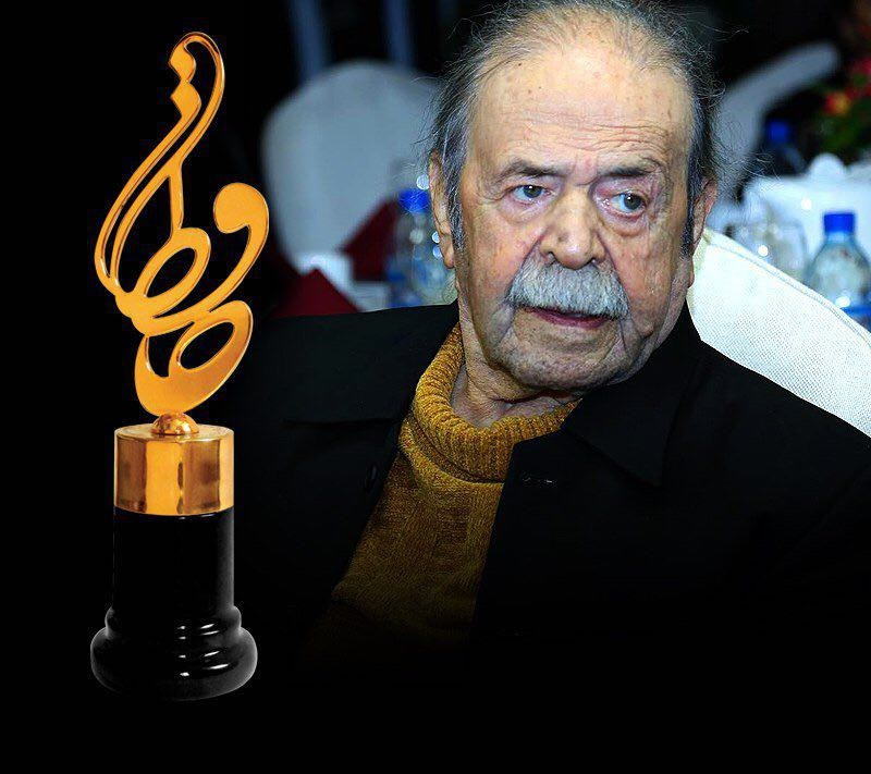 تقدیر از یک عمر فعالیت هنری محمدعلی کشاورز در جشن حافظ