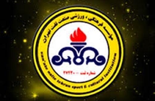 قرارداد بازیکنان نفت تهران در هیأت فوتبال ثبت شد