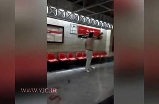 فیلم لحظه شلیک پلیس به مهاجم مترو