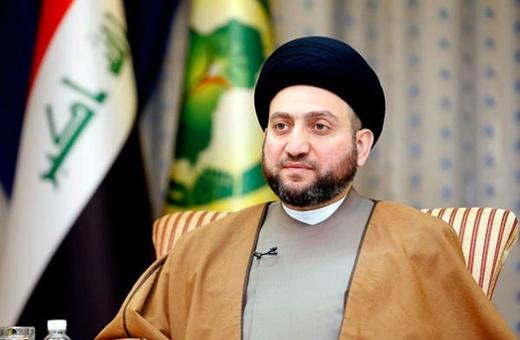 سید عمار حکیم با خروج از مجلس اعلاء عراق حزب جدیدی تاسیس کرد