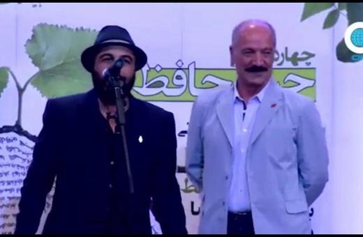 فیلم | شب شده پر ستاره... | شعری که رضا عطاران از حافظ خواند!