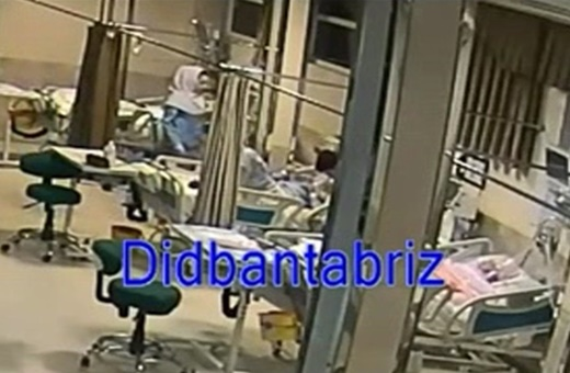 فیلم | ضرب و شتم بیمار توسط کادر پزشکی بیمارستان سینای تبریز