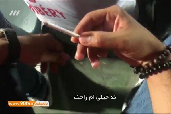 فیلم   تصاویر دوربین مخفی از استعمال دخانیات در ورزشگاه آزادی