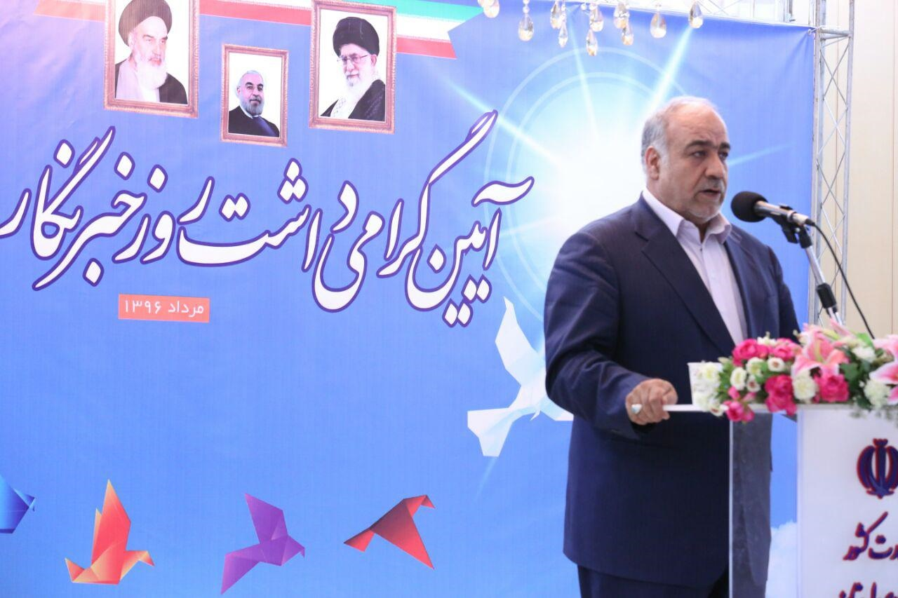 استاندار لرستان: راه شکافی مسیر توسعه استان بر عهده خبرنگاران است
