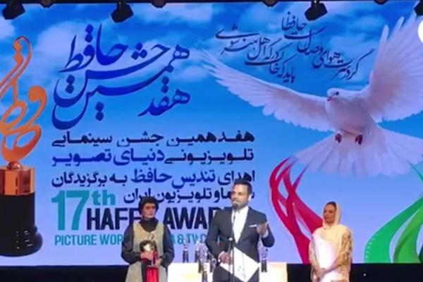 فیلم   صحبتهای علیخانی وقتی بهترین چهره تلویزیونی شد؛ از مهران مدیری تا شهید حججی