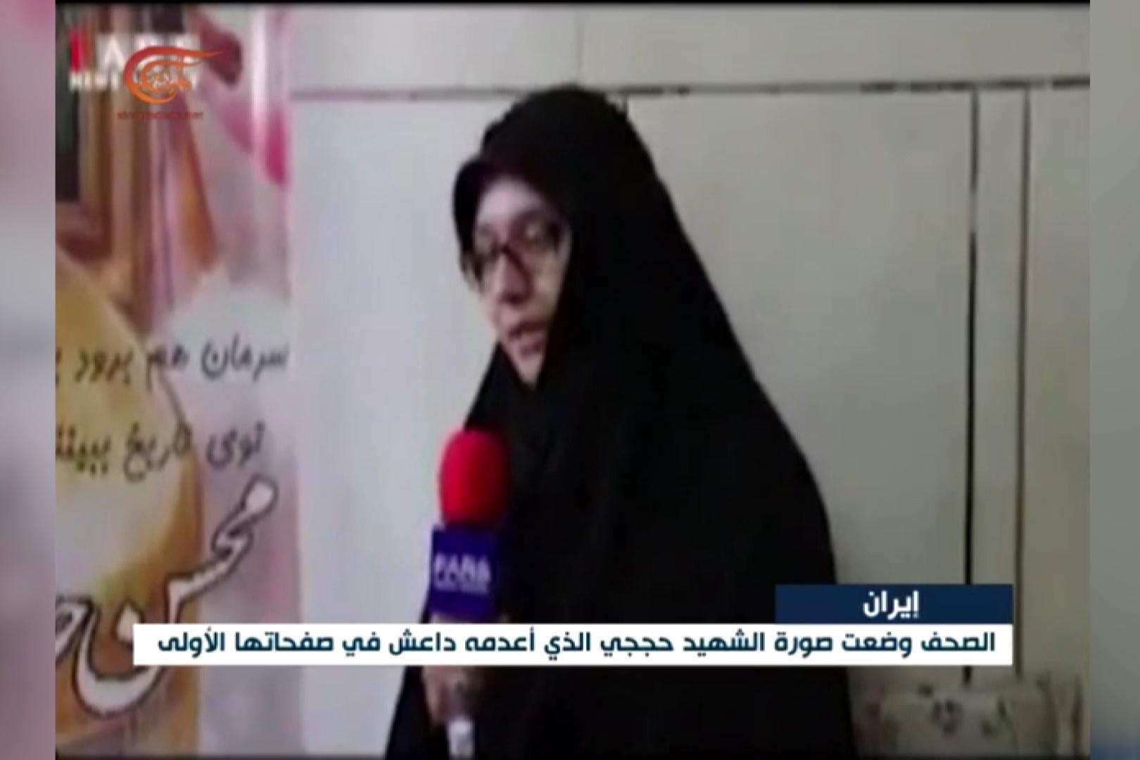فیلم | روایت جالب شبکه المیادین از شهادت محسن حججی و بازتاب آن در ایران