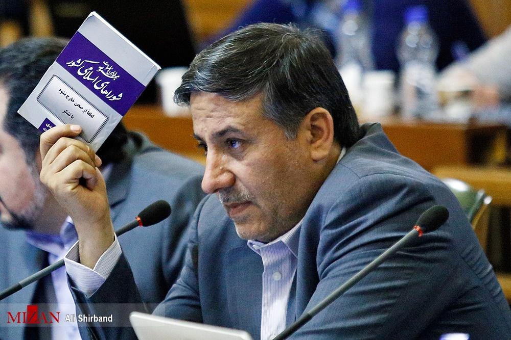 تغییر نام دوباره میدانهای تهرانپارس در اولین جلسه کمیسیون نامگذاری شورای پنجم
