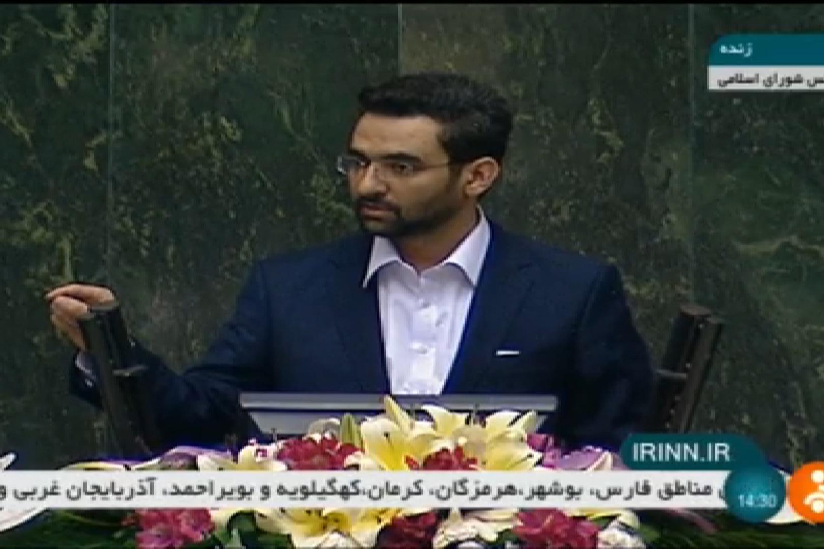 فیلم   واکنش وزیر پیشنهادی ارتباطات به اتهامات قاضیپور   جهرمی: دکترین ما مقام معظم رهبری است