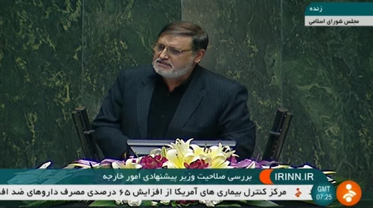 فیلم   مخالفان و موافقان ظریف در مجلس چه گفتند؟